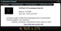 Daum PotPlayer 1.5.45955 Stable (& Portable) by SamLab (2014) Русский