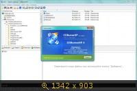 CDBurnerXP 4.5.3.4643 +Portable (2014) Русский