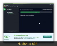 AVG Internet Security 2014 14.0.4335 (2014) �������