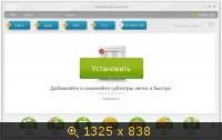 Freemake Video Converter 4.1.3.11 Final (2014) �������
