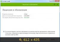 Dr.Web CureIt! 9.0.5.01160 (2014) Русский