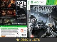 Thief игра для XBOX 360.  2693836