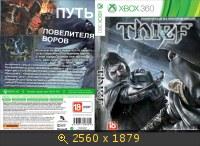 Thief игра для XBOX 360.  2694116