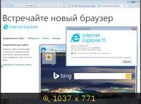 Windows 7 Ultimate x86 SP1 v.11.03.2014 DS (2014) Русский