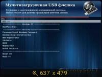 Reanimator CDDVDUSB KrotySOFT v.03.14 (2014) Русский
