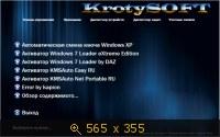 Reanimator CDDVDUSB KrotySOFT v.03.14 (2014) �������