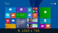 Windows 8.1 x86 Professional Vannza to March (2014) �������