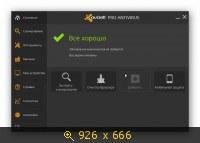 Avast AntiVirus Pro 2014 9.0.2013 Final (2014) Русский