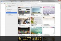 Google Chrome 33.0.1750.152 Stable (2014) Русский