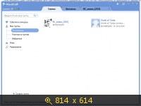 RaidCall 7.3.4 (2014) �������