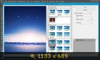 Adobe Photoshop CC Lite 14.2.1 Final Portable by PortableXapps (2014) Русский