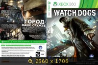 Watch Dogs 2705487
