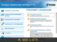 Multiboot USB Flash NeleGal Edition v2.4 (2014) Русский