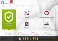 Ashampoo Anti-Virus 2014 1.0.8 Final (2014) Русский