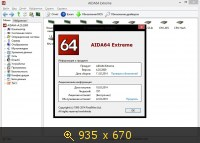 AIDA64 Extreme Edition 4.20.2833 Beta / 4.20.2800 Final (2014) �������