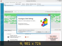 Auslogics Disk Defrag Free 4.5.1.0 by Nexus (2014) Русский