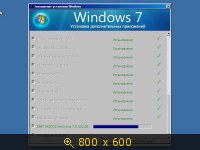 Windows 7 Ultimate SP1 x86-x64 by Loginvovchyk (03.2014) Русский