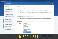 Baidu Antivirus 4.4.3.62623 Final (2014) Русский