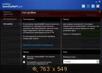 Uniblue SpeedUpMyPC 2014 6.0.3.0 Final (2014) Русский