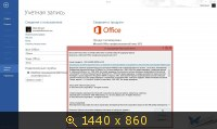 Microsoft Office Professional Plus 2013 with SP1 15.0.4569.1506 (2014) �������
