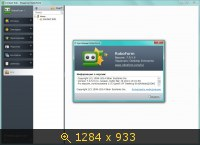 RoboForm Enterprise 7.9.5.9 Final (2014) Русский
