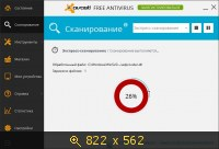 Avast! Free Antivirus 2014 9.0.2016 Final (2014) Русский