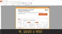 Nitro Pro 9.0.7.5 RePack by D!akov (2014) Русский