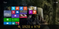 Windows 8.1 Pro x64 Bryansk (20.03.2014) Русский