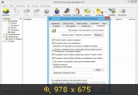 Internet Download Manager 6.19 Build 3 Final RePack (+ Portable) by D!akov (2014) Русский