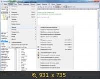 EditPlus 3.60.870 (2014) Русский