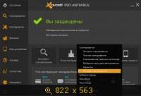 Avast! Pro Antivirus   Internet Security   Premier 2014 v9.0.2016 Final (2014) Русский