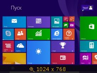 Windows 8.1 Professional x64 StopSMS Optimized by Yagd v.21.3 (2014) �������