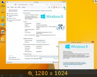 Windows 8.1 Professional x86-x64 Ru VL by OVGorskiy 2DVD (03.2014) Русский
