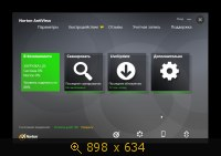 Norton AntiVirus 2014 21.1.0.18 (2014) Русский