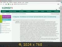 Kaspersky Rescue Disk (10.03.2014) 10.0.32.17 (2014) �������