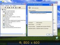 """Windows XP (х86) SP3 """"Чистый 7"""" - Быстрая установка с помощью Acronis (2014) Русский"""
