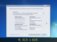 Windows 7 SP1 AIO x86-x64 + Office 2013 SP1 by SmokieBlahBlah (01.04.2014) Русский