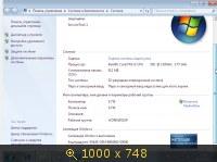 Windows 7 ������������ x86-x64 v.01.15 by STAD1 (2014)