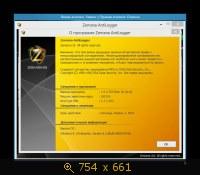 Zemana AntiLogger 1.9.3.525 (2014) Русский