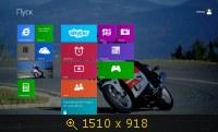 Windows 8.1 x64 Enterprise UralSOFT v.14.20 (2014) Русский