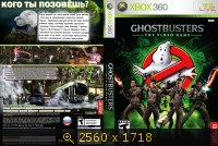 Ghostbusters - The Video Game 2760907