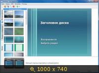 DVDStyler 2.7.2 Final (2014) Русский