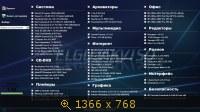 WPI By Elgujakviso x86-x64 Final v08.04.14 (2014) Русский
