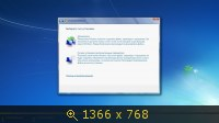 Windows 7 All in One SP1 x86-x64 by Padre Pedro (2014) Русский
