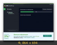 AVG Internet Security 2014 14.0.4569 (2014) Русский
