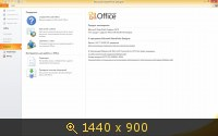 Microsoft Office Professional Plus 2010 SP2 14.0.7119.5000 + Project & Visio RePack by Padre Pedro