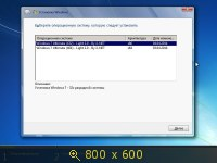 Windows 7 Ultimate x86-x64 Light v.2.0 By X-NET Update (13.04.2014) �������