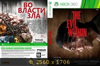 The Evil Within 2951062