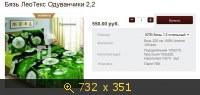 2994580.jpg