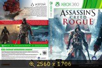 Assassin's Creed Rogue 3005829
